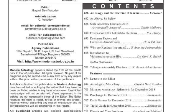 Dec 18 contents page