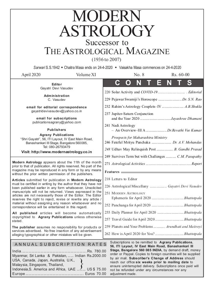 April 2020 contents page