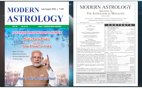 Coverpage-2021-Jul-Aug